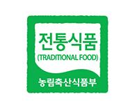 농림부 전통식품 품질인증 _2008.5