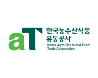 한국농수산식품유통공사